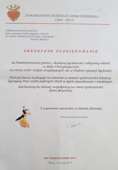 Towarzystwo Rozwoju Ziemi Brzeskiej